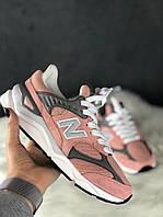 Кроссовки женские New Balance X-90 Pink Grey White (Розовый). Женские кроссовки Нью Беленс.