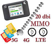 "Комплект для интернета (3G/4G/LTE) Роутер Netgear 782S+ Антенна ""MIMO СТРЕЛА"" 20Дб+стартовый пакет"