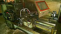 ТС-75 токарный станок (аналог 16к20, тс-70, 1к62д)