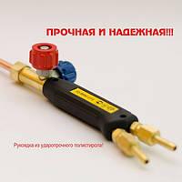 Сварочная горелка Г2 мини Пропан Ацетилен-кислород