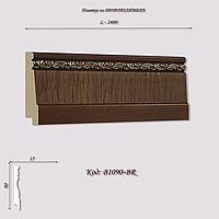 B1090-BR Плинтус из дюрополимера