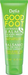 Бальзам для ног Delia Cosmetics GOOD FOOT Смягчающий для усталых ног