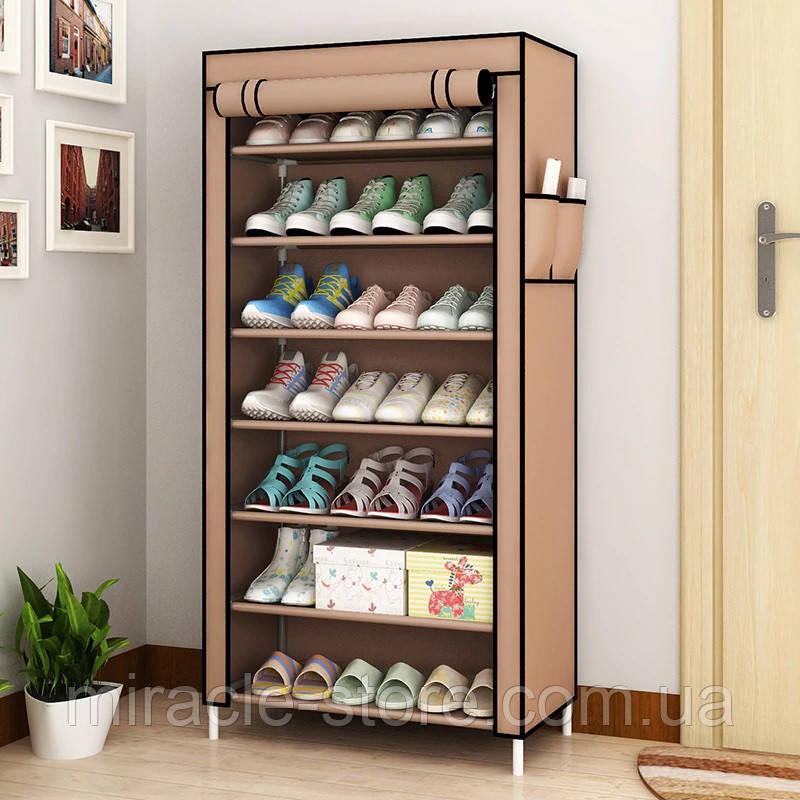 Складаний тканинний шафа для взуття на 7 полиць органайзер