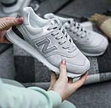 Серые женские кроссовки в стиле New Balance 574 grey, фото 2