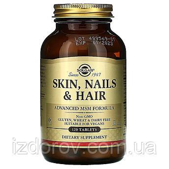 Solgar, Шкіра, нігті та волосся, покращена формула з ЧСЧ, 120 таблеток