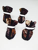 Обувь, ботинки для собачки камуфляж с флисом 5.5*8*13