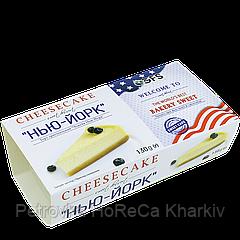 "Торт ""Чизкейк Нью-Йорк"" GFS поштучно 130г"