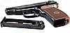 Пистолет Флобера ПМФ-1, фото 3