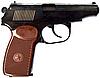 Пистолет Флобера ПМФ-1, фото 4