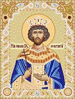 Схема на ткани для вышивки бисером Св. Равноап. Царь Константин РИК-4139