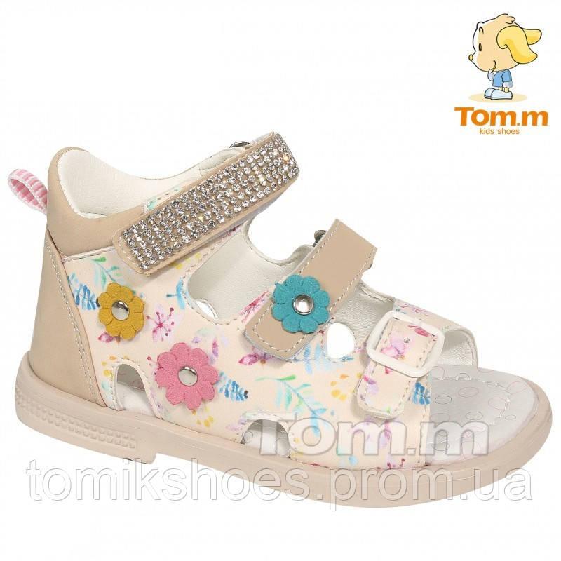 Кожаные босоножки для девочки Tom.m 7401E, 21-26 размеры.