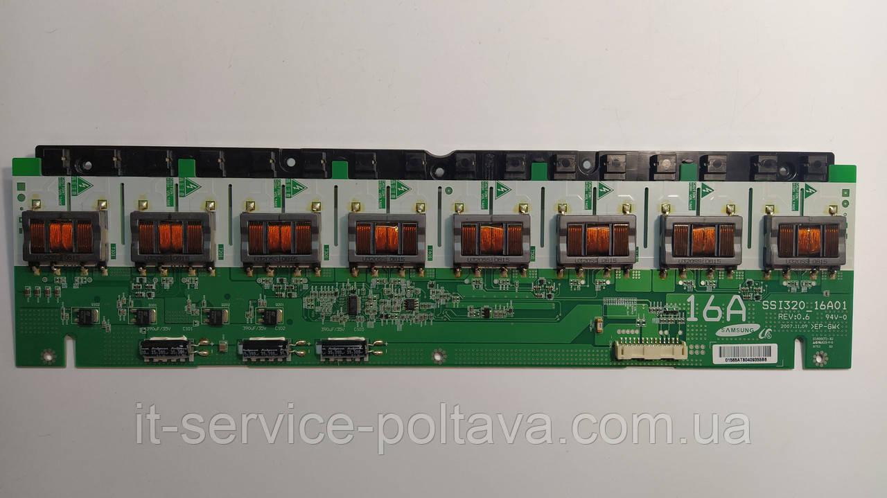 Інвертор SSI320_16A01