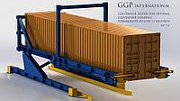 Опрокидыватель 40-ка футовых контейнеров