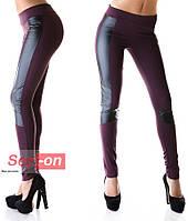 Леггинсы женские со вставками из экокожи - Фиолетовый