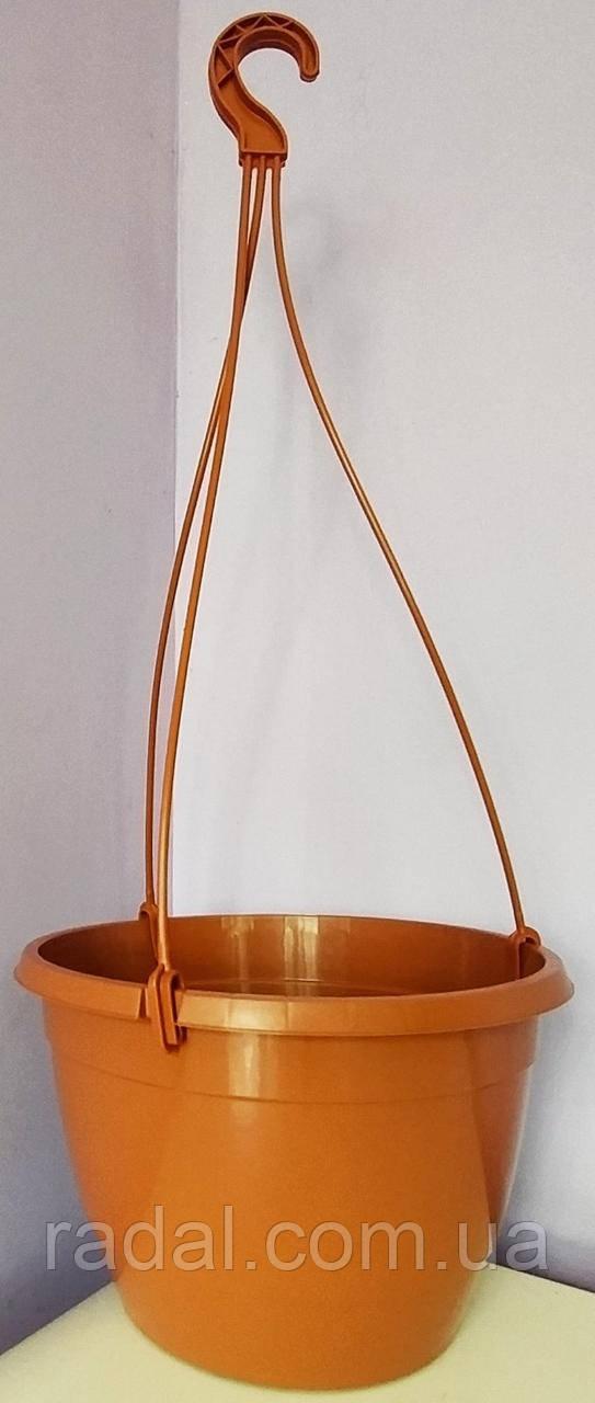 Горшок для цветов кашпо d210 с подвесом, 3 литра (коричневый)