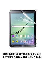 Глянцевая защитная пленка для Samsung Galaxy Tab S2 9.7 T810
