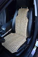 Накидка-масажер / Деревянная накидка-массажер на сиденье авто (нелакированная). Деревянные автомассажеры