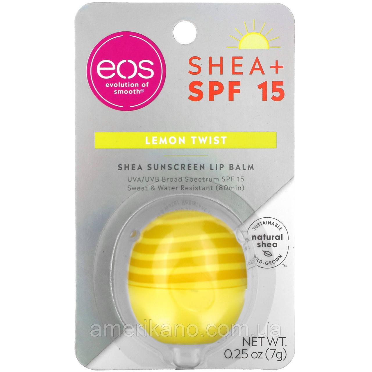 Бальзам для губ EOS, Shea Sunscreen Lip Balm with SPF 15, Lemon Twist Лимон