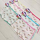 Дитячі трусики для дівчаток 6-7 років, фото 2