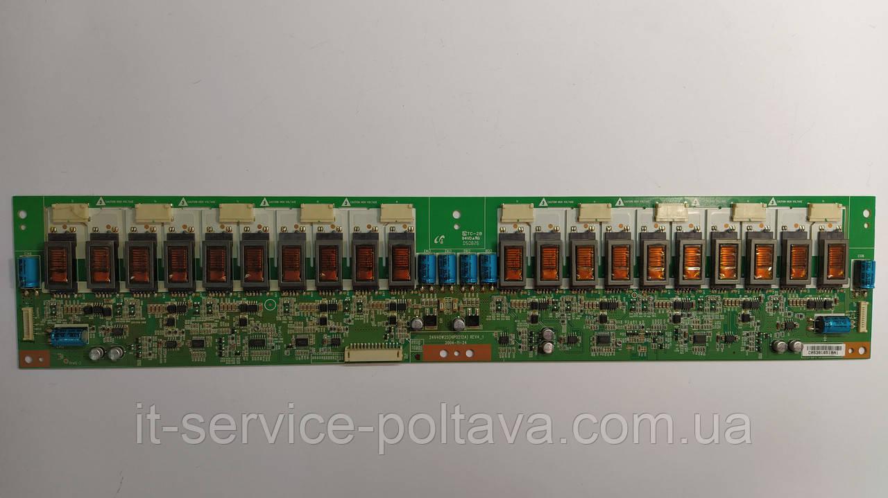 Інвертор 24V40W2S (HIP0212A)