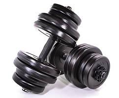 Гантелі композитні 2 х 16 кг., як для домашнього використання, фітнеса так і для професійних тренувань.