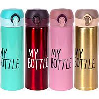 Термос - кружка My bottle 0,5литра 24*6,5см Х2-49