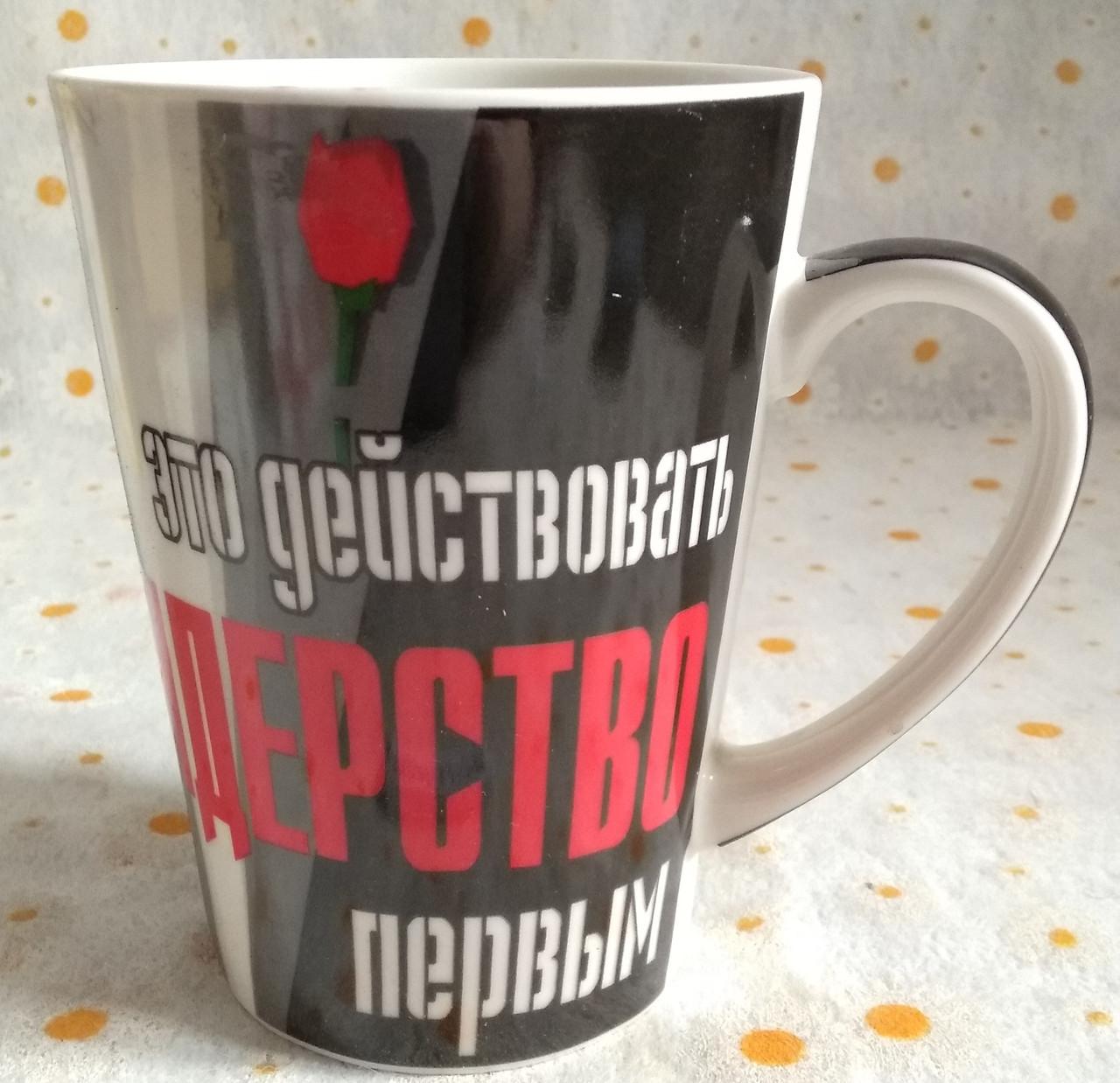 """Чашка """"Подарунок шефу""""  500 мл ST"""