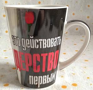 """Чашка """"Подарунок шефу""""  500 мл ST, фото 2"""