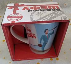 """Чашка """"Подарунок шефу""""  500 мл ST, фото 3"""
