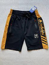 Мужские шорты трикотажные р48-56