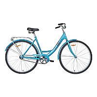 """Велосипед Aist City Classic 28"""" (открытая рама) ТОЛЬКО САМОВЫВОЗ"""