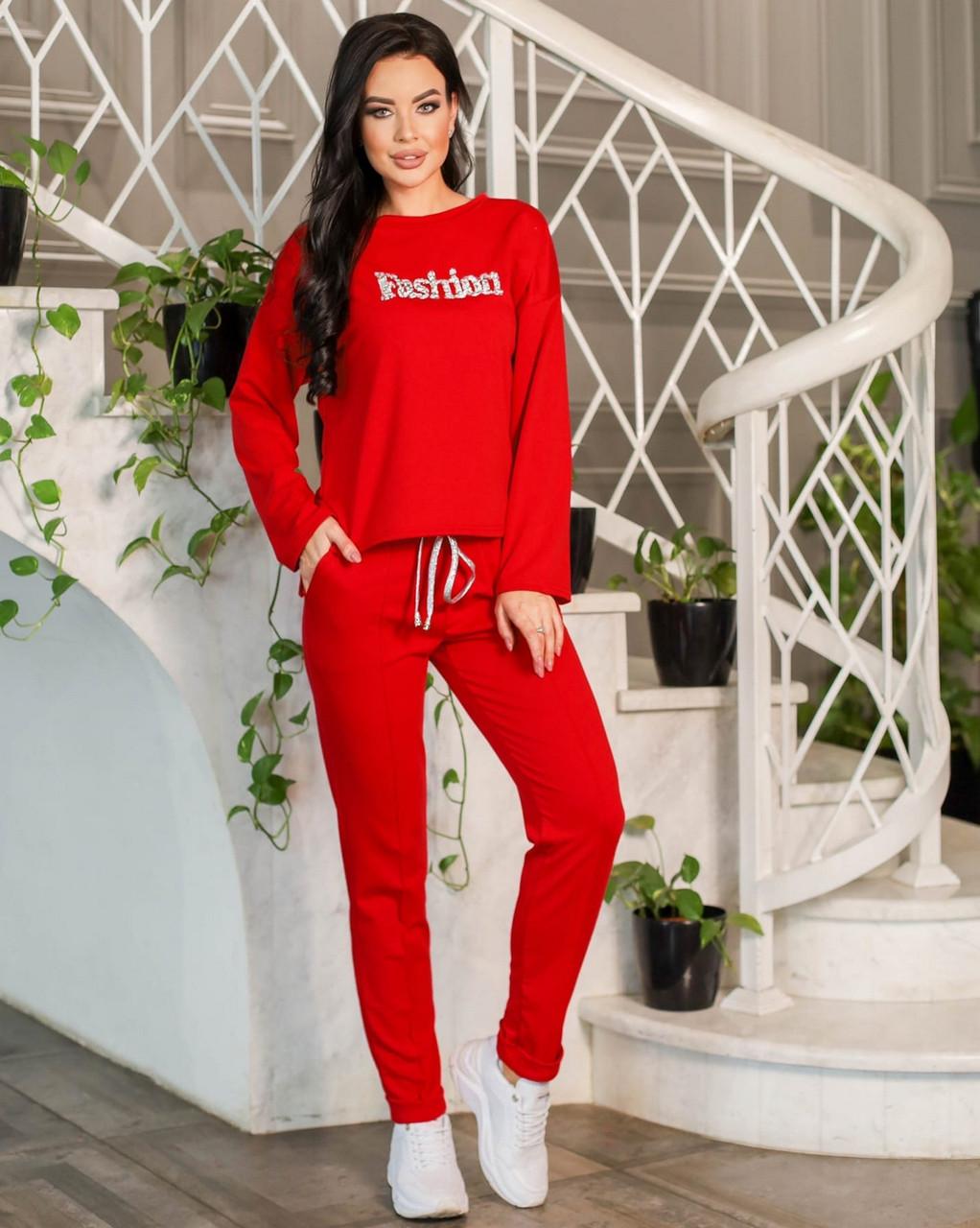 Универсальный женский костюм (брюки плюс кофта), 00720 (Красный), Размер 42 (S)