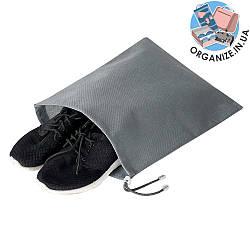 Мешок-пыльник для обуви с затяжкой (серый)