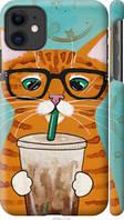 """Чохол Apple iPhone 11 Зеленоокий кіт в окулярах """"4054c-1722-48307"""""""