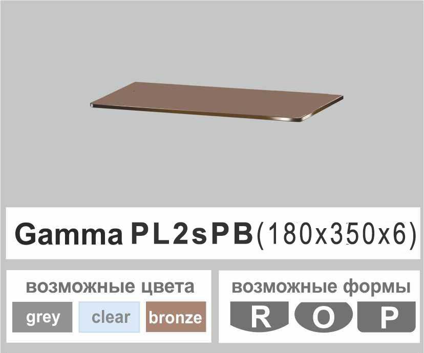 Полочка стеклянная настенная навесная прямоугольная Commus PL 2s PB smart (180х350х6мм)
