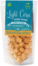 Попкорн gourmet Кокосова карамель,, 60г  ТМ Light Corn
