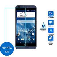 Защитное стекло TG Premium Tempered Glass 0.26mm (2.5D) для HTC Desire 626