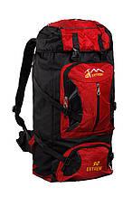 Туристический походный рюкзак Extrem 90 red