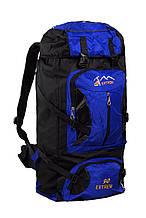 Туристический походный рюкзак Extrem 90 blue