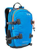 Туристический рюкзак Peme Smart Pack 20 Blue