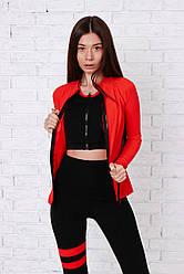 Комплект спортивной одежды Jade