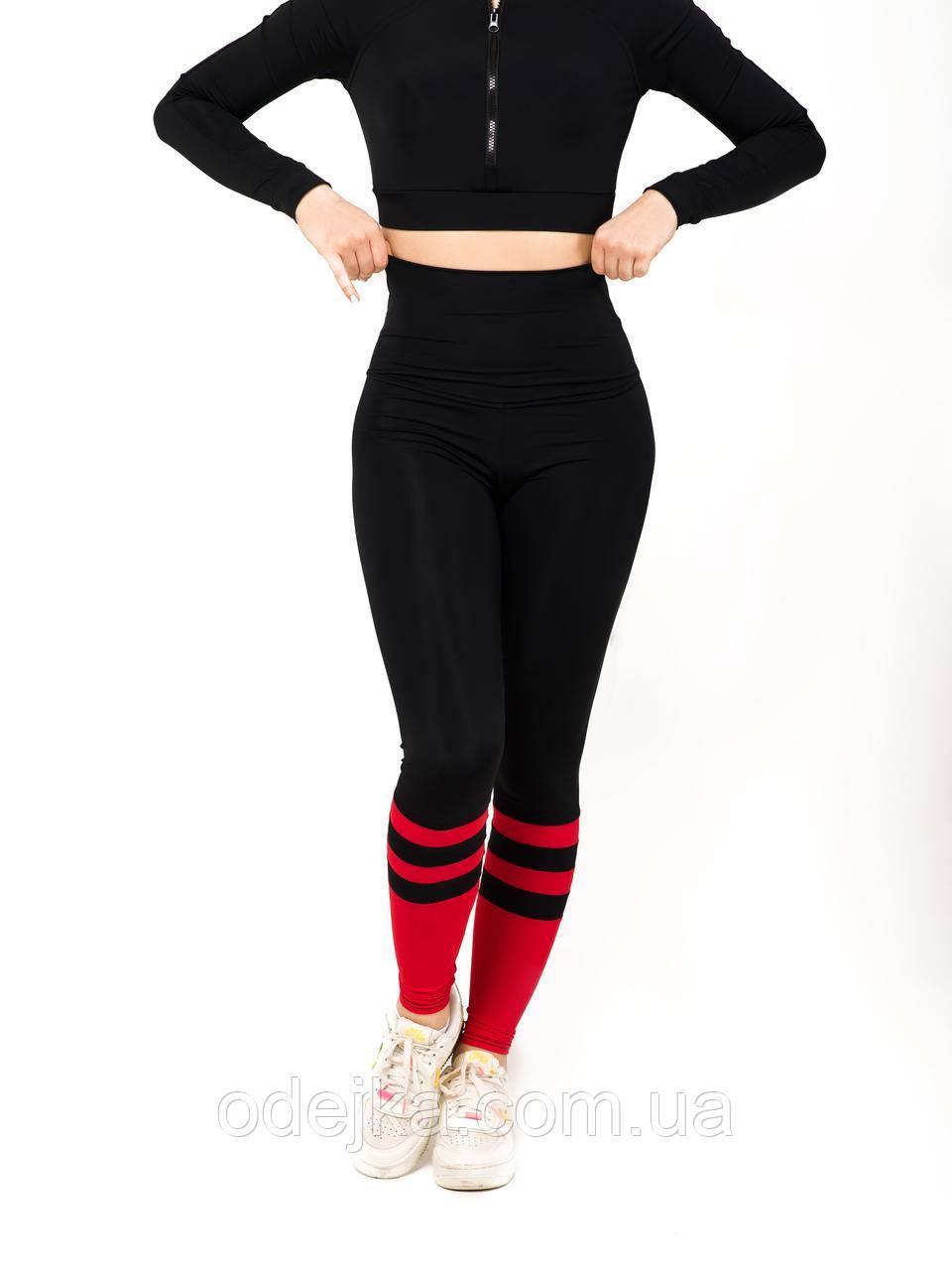 Черно-красные лосины для фитнеса NV Vankedisi