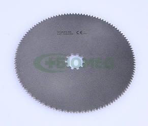Лезо для зняття гіпсу SG0.8B