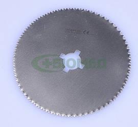 Лезо для зняття гіпсу SSG0.8B