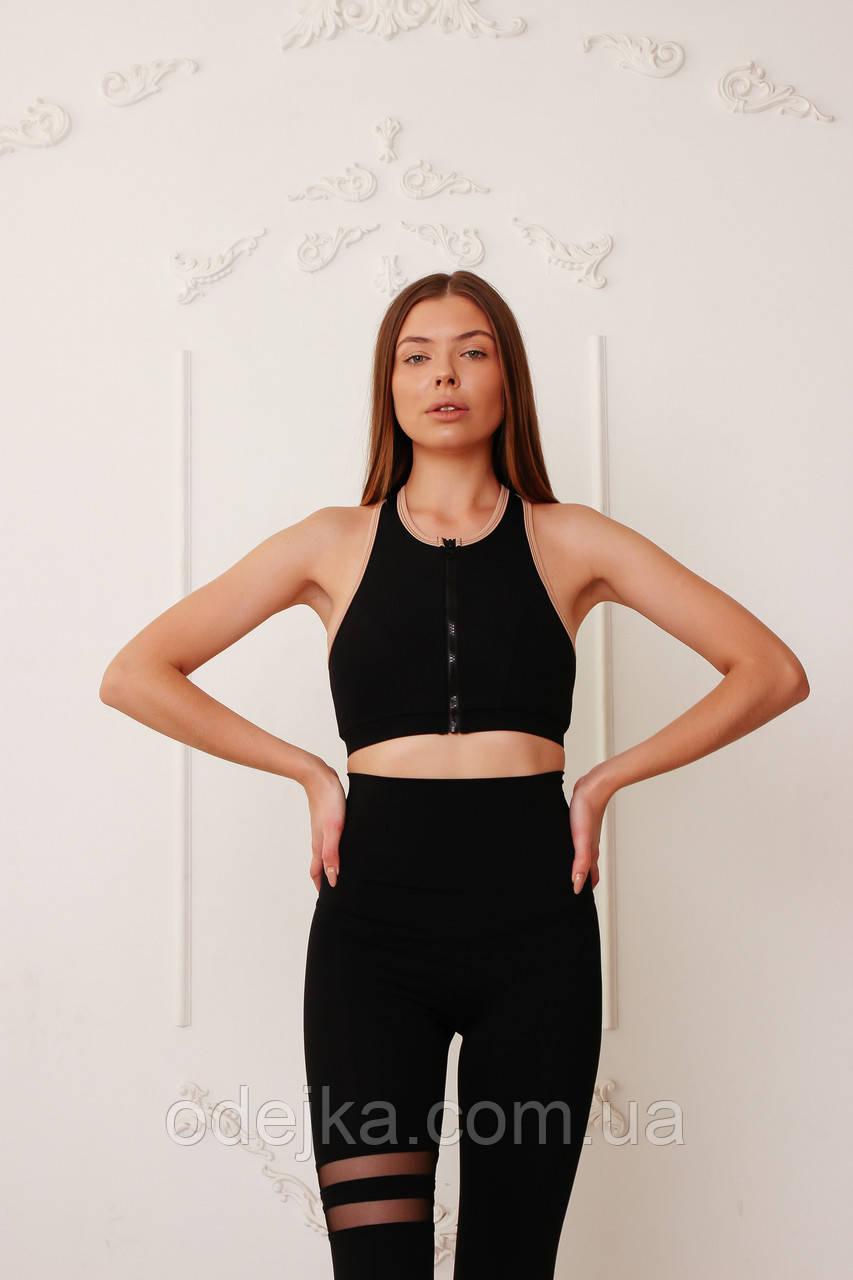 Комплект спортивного одягу Hematite