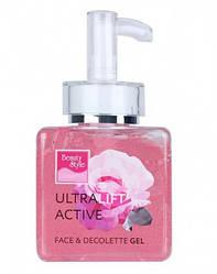 """Лифтинговый гель для лица """"Ультралифт"""", Beauty Style, 250 мл"""