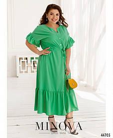 Классное повседневное платье с рюшами цвет зеленый, больших размеров от 52 до 66