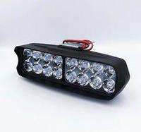 LED фара 12-24 Вольт. Светодиодная лэд фара 16 диодов L-23.