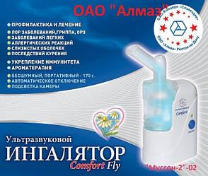 Інгалятор ультразвуковий МУСОН-2-02 Комфорт - FLY Праймед