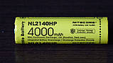 Защищенный Аккумулятор NITECORE 21700 NL2140HP 4000mAh Li-Ion 3,6v 15A Protected (С платой защиты), ORIGINAL, фото 3